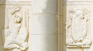 Lindley Hall Relief Sculptures